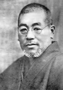 Japanese Buddhist Mikao Usui developed Reiki in 1922 as a form of alternative medicine.